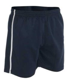 Year 5&6 PE Shorts Navy/White - for Darras Hall Primary School *OPTIONAL*